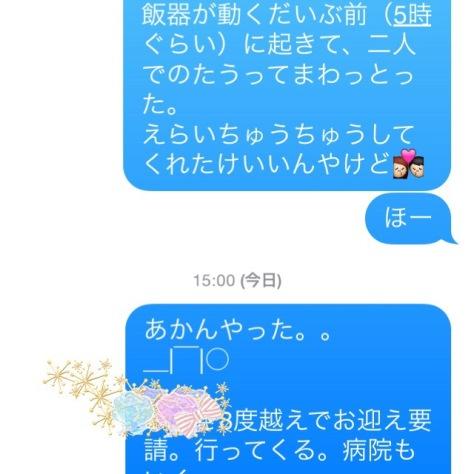 IMG_3376.JPG