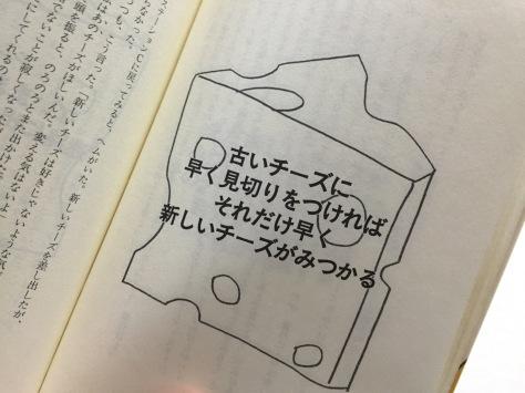 IMG_3522.JPG