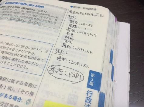 IMG_3925.JPG