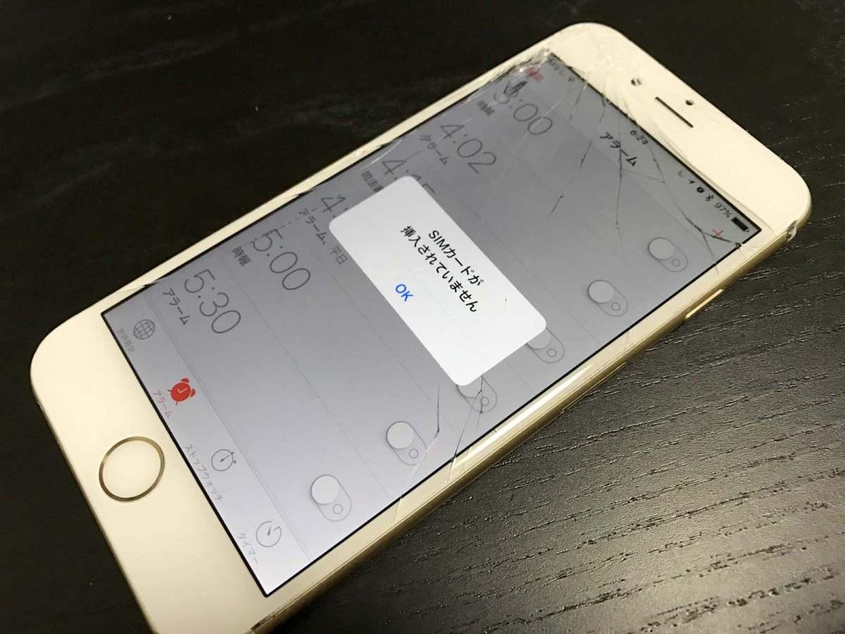 iPhone6 → iPhone7 機種変 私はこうして乗り越えた (SoftBank)(Windows10)(下取り狙い)画像あり→カチ割れiPhone